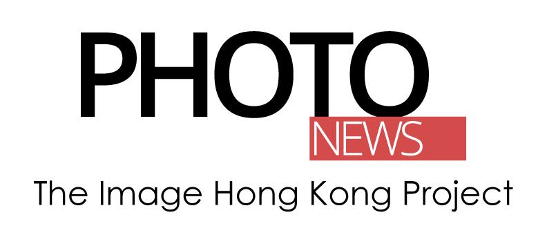 PHOTO News Image Hong Kong Project