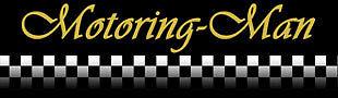 motoring-man