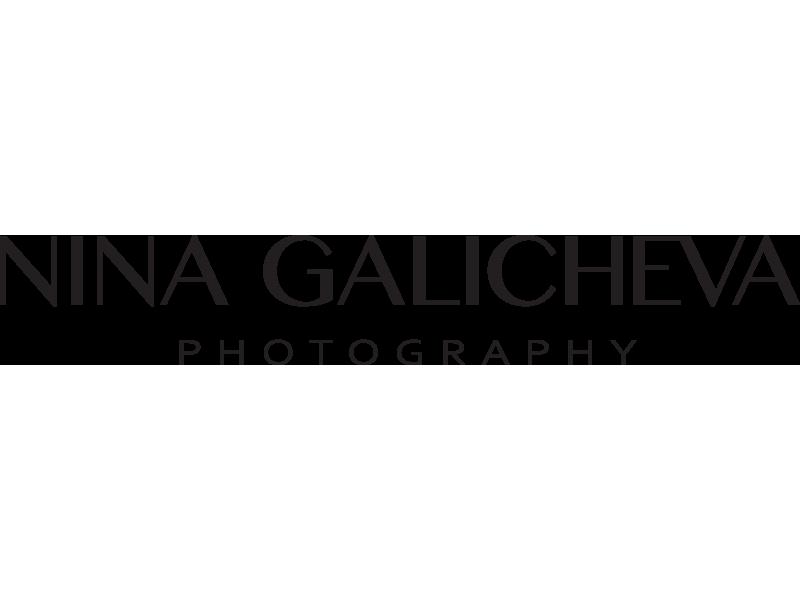 Nina Galicheva