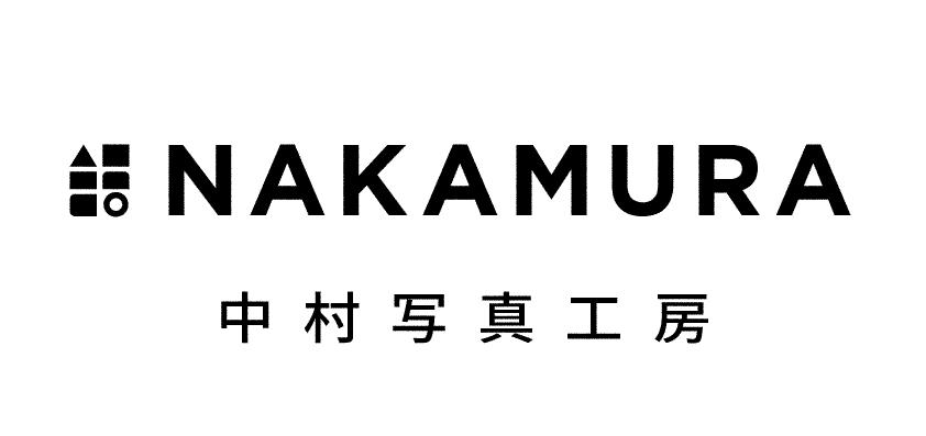 中村写真工房 — Nakamura Architectural Photography